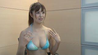 getlinkyoutube.com-柳いろは、セクシー水着で「艶っぽい」新作DVDをアピール 柳いろはインタビュー