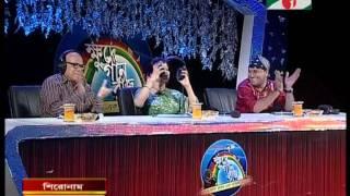 getlinkyoutube.com-Khude Gaan Raj - Nila (Amar Noyan A)