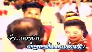 getlinkyoutube.com-ສົມຣົດສົມຮັກ - ມານິດ ເພັຍວົງສາ Manith Phiavongsa (Lao MV)