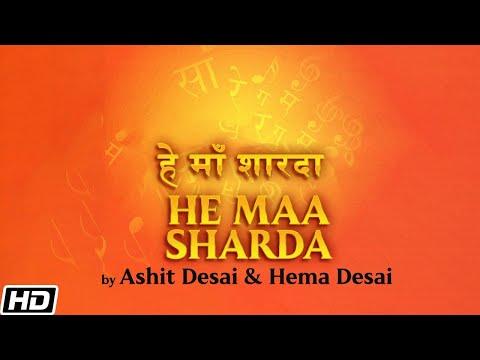 He Maa Sharda - Swar Sangati (Ashit Desai & Hema Desai)