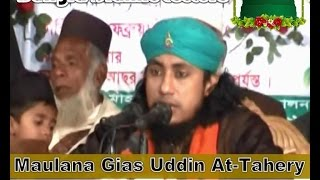 getlinkyoutube.com-Maulana Mufti Gias Uddin At-Tahery Discussion about prayer. Bangla Waz.