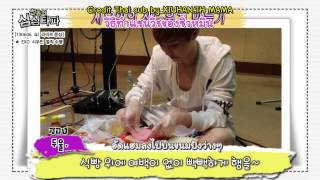 getlinkyoutube.com-[THAI Sub] 201306060 Shim Shim Tapa Radio EXO XIUMIN