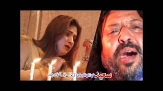 Pashto New Song 2016 Muhabbat Yawa Lamba Da