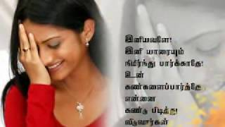 getlinkyoutube.com-kavithai