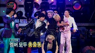 getlinkyoutube.com-【TVPP】GD(BIGBANG) - Choose duet partner, 지드래곤(빅뱅) - 2013 무도 가요제 듀엣 파트너 고르기 @ Infinite Challenge