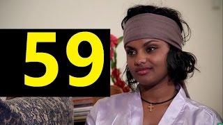 Meleket Drama መለከት - Episode 59