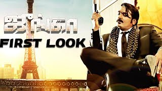 Junga Official First Look Unveiled | Vijay Sethupathi's Character? | TK 782