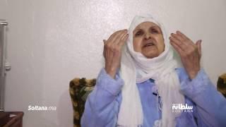 getlinkyoutube.com-فاطمة الركراكي تدعو مع سعد لمجرد وتحكي لسلطانة عن طفولته
