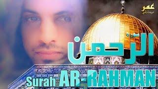SURAH AR-RAHMAN - HEALING - Omar Hisham Al Arabi عمر هشام العربي - سورة الرحمن