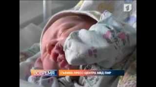 getlinkyoutube.com-В Тирасполе среди мусора найден новорожденный ребенок