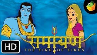 getlinkyoutube.com-Ramayanam (The King of Kings) | Full Movie(HD) | In Hindi | MagicBox Animations | Stories