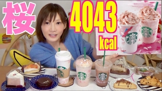 getlinkyoutube.com-【MUKBANG】 Starbucks Sakura Blossom Cream Latte & Frappuccino + 10 More Kinds, 4043kcal[CC Available]