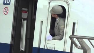 getlinkyoutube.com-新幹線「のぞみ」の女性車掌さん  京都駅にて