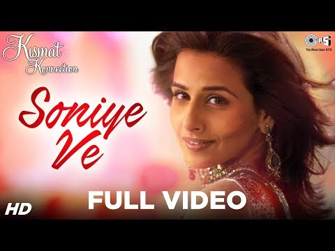 Soniye Ve Soniye - Wedding Song - Kismat Konnection - Shahid Kapoor & Vidya Balan