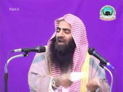 Sheikh Tauseef ur Rehman Question And Answer-V