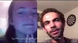 getlinkyoutube.com-ولد يتحدي بنت نيوزلنديه تنطق كلام عربي عسل