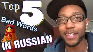 getlinkyoutube.com-Top 5 bad words in Russian (16+)