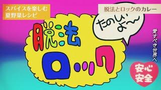 getlinkyoutube.com-[OFFICIAL VIDEO] 脱法ロック(Law-evading Rock) / Neru feat. Kagamine Len