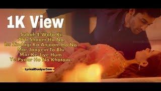 Dua Hai Bas Yuhi Tujse || Zakhmi Movie Song || Video Status || Love Is Never End ||(1080 X 1920)