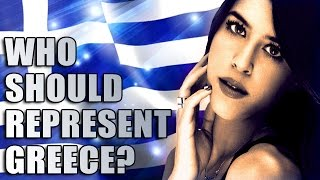 getlinkyoutube.com-Eurovision 2017 | Who should represent Greece? | 15 suggestions / candidates