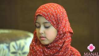 getlinkyoutube.com-أمي | عبدالله المهداوي | أسماء الشريم