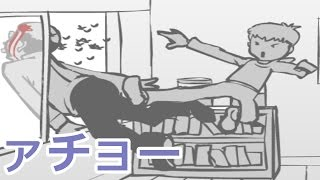 getlinkyoutube.com-【グロ注意】パソコン爆破してでもモテたい!!