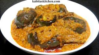 getlinkyoutube.com-Baingan Masala Recipe-Spicy Masala Baingan-Brinjal Masala Curry-Eggplant Curry