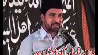 getlinkyoutube.com-Deen aur Sunni Shia Fiqah biyan Allama Ali Nasir Talhara