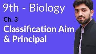 Classification Aim & Principal Biology - Biology Chapter 3 Biodiversity  - 9th Class width=