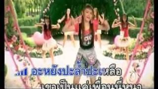getlinkyoutube.com-YouTube   MV อะหยังปะล้ำปะเหลือ   ลูกตาล