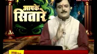 getlinkyoutube.com-Baccha Pane, Garbh Dharan, Santan Prapti, Conceive Karne Ke Upay, गर्भ धारण के उपाय