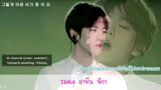 getlinkyoutube.com-[THAISUB] BAEKHYUN - Like Rain Like Music (비처럼 음악처럼)