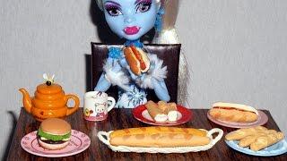 getlinkyoutube.com-Como fazer cachorro-quente,pão e baguete (de cola quente) para boneca Monster High, Barbie, etc