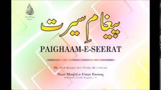 getlinkyoutube.com-PAIGHAM-E-SEERAT By Hadhrat Moulana Syed Muhammed Talha Qasmi Naqshbandi(DB)