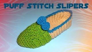 getlinkyoutube.com-How to Crochet a Puff Stitch Slipers (Heklane papuče)