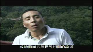 getlinkyoutube.com-邁向西藏自由之路.flv