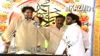 getlinkyoutube.com-Qasida Rul Na Einwen Dar Ba Dar Zakir Mukhtar Hussain Khokhar