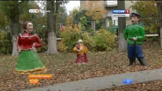 Жители станицы Клетской приняли активное участие в благоустройстве12102016