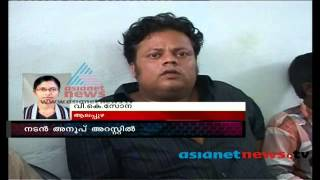 getlinkyoutube.com-Actor Anoop Chandran arrested