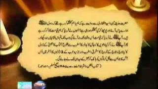 Hidden Truth - End Of Time Part 4 Of 4 - By Dr Shahid Masood