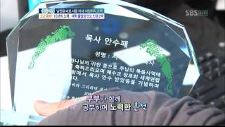 좋은아침[서정희,봄맞이 집꾸미기]3842회)_01