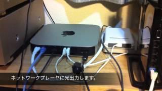 getlinkyoutube.com-ネットワークを活用したオーディオ機材の紹介〜Network Audio