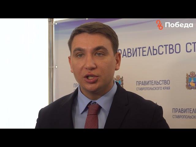 О проведении торгово-закупочной сессии со ставропольскими производителями