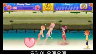 더빙걸 플래시게임 눈빛보내기3
