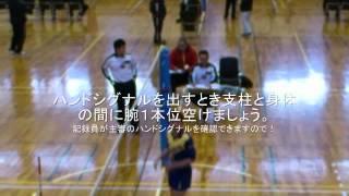 getlinkyoutube.com-小学生バレー審判 副審のポジショニング