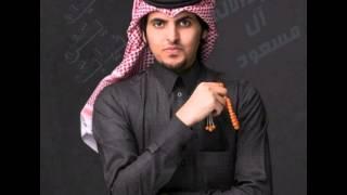 شيلة يكفي غيابك عبد الإله آل مسعود