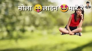 Gori Gori Gal Hawe Tana Tan Mal Whatsapp Status Hd Video