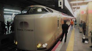 getlinkyoutube.com-サンライズ瀬戸・出雲 終夜運転の大阪駅停車2017