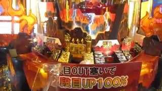 getlinkyoutube.com-【メダルゲーム】絶対増える100円カザーン第2弾!!