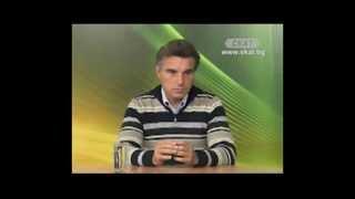 getlinkyoutube.com-Бугарите се млада нација - Доцент Иво Христов